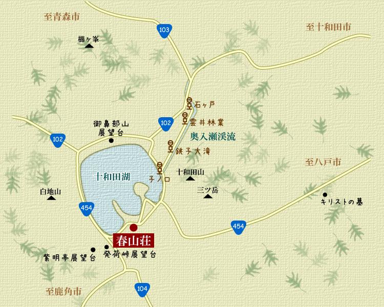 十和田湖広域地図